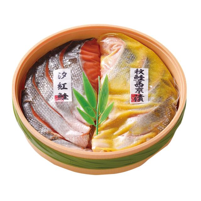 【早期割引】サン食品 鮭二色彩 【029】
