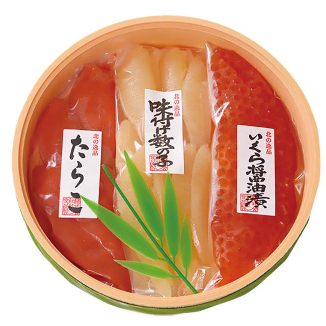 【早期割引】サン食品 七福神(魚卵3点セット) 【037】