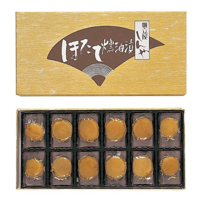 常呂しんや 原料原産地名:北海道 ほたて燻油漬 【062】