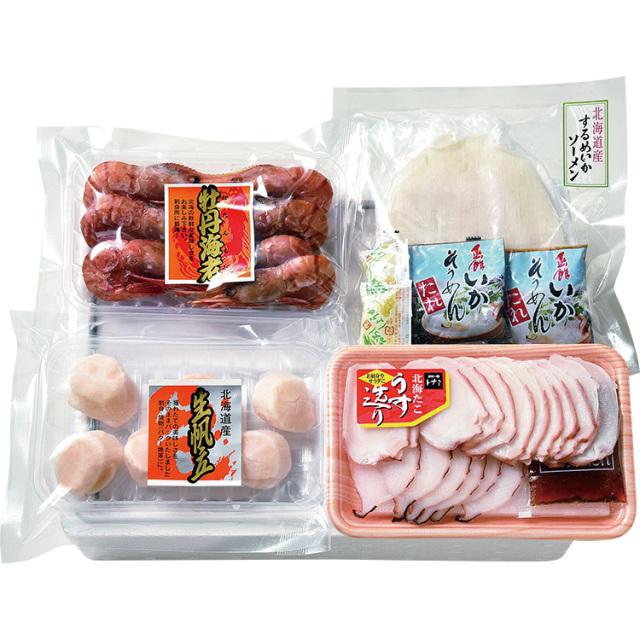 【早期割引】トナミ食品 北のお刺身セット 【066】