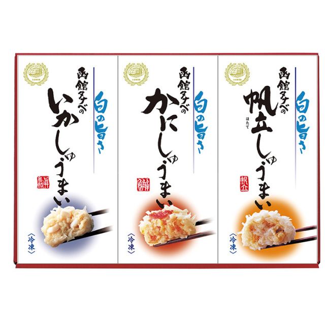 函館タナベ食品 海鮮しゅうまい三昧セット 【087】