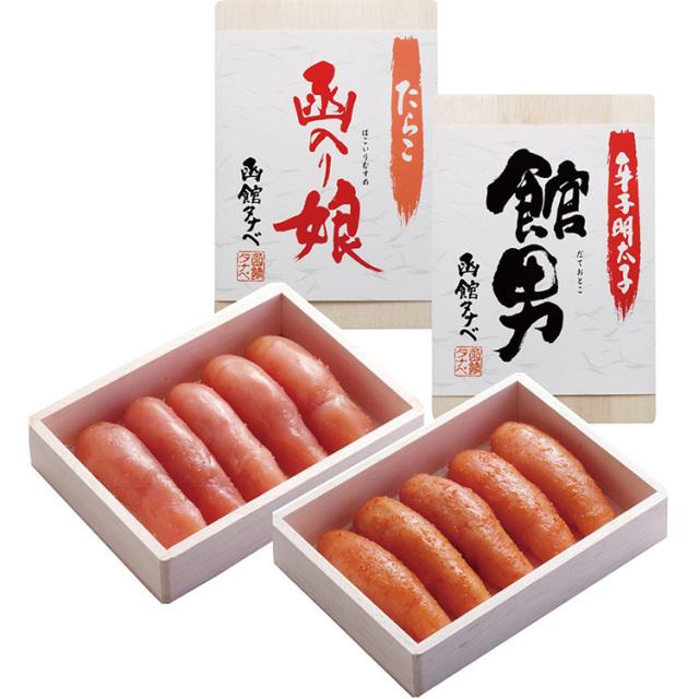 函館タナベ食品 函入り娘・館男セット(たらこ・明太子セット) 【095】