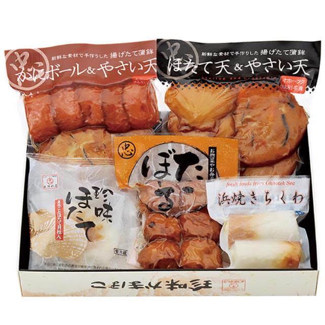 出塚水産 新・オホーツクいろどり五品 【127】