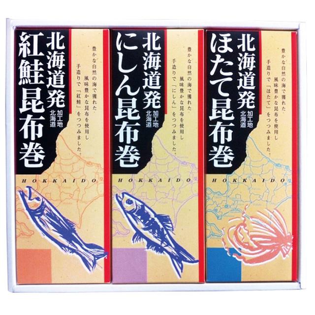 篠田 北海道発 昆布巻きセット【134】