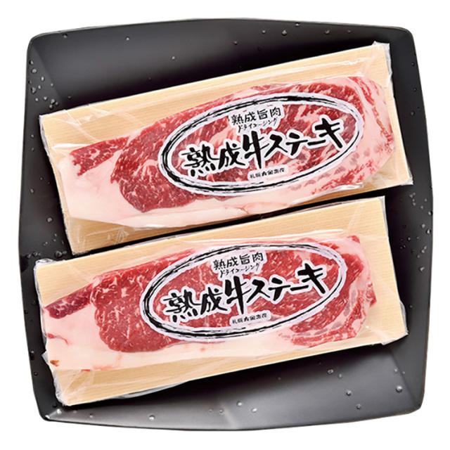 【ドライエージング】北海道十勝清水産ひとまい牛熟成ステーキ【143】
