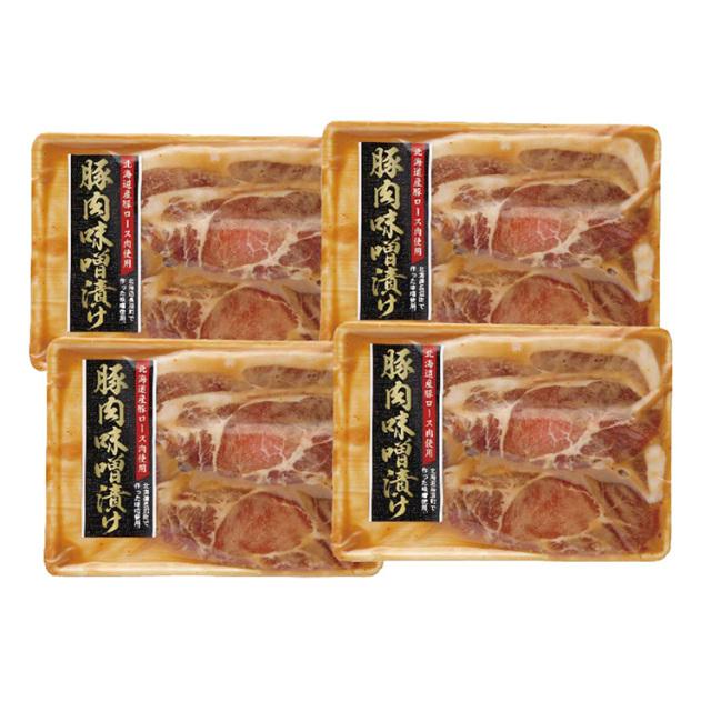 北海道産 豚ロース味噌漬け【149】