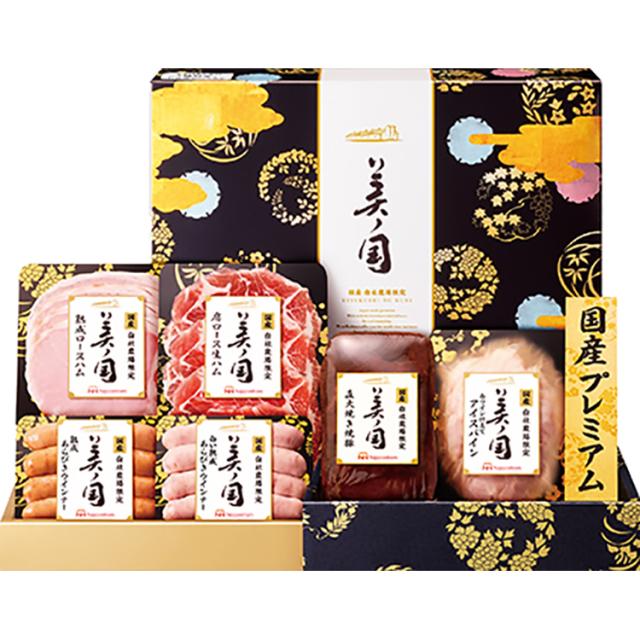 日本ハム 国産プレミアム美ノ国ギフト「楓」二段重ね【163】