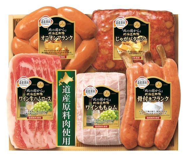 丸大食品 北海道物語ハムギフト 【173】