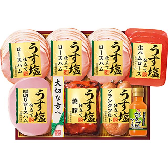 丸大食品 うす塩仕立てハムギフト【176】