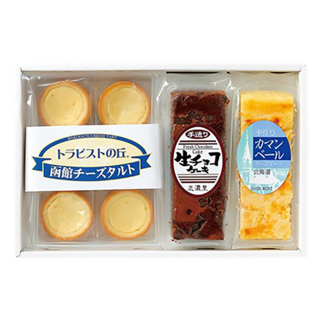 昭和製菓 函館スイーツセレクション【279】