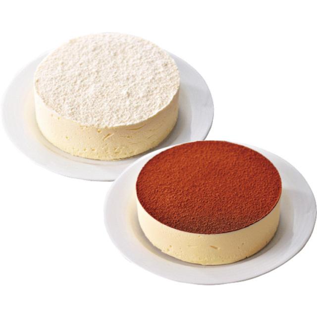 見方 北のチーズケーキ2種セット 【279】