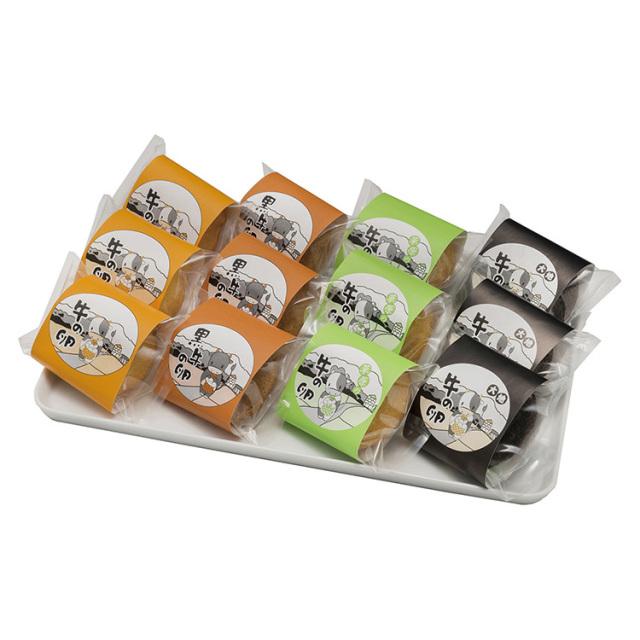 滝本菓子舗 牛の卵(12コ入) 【293】
