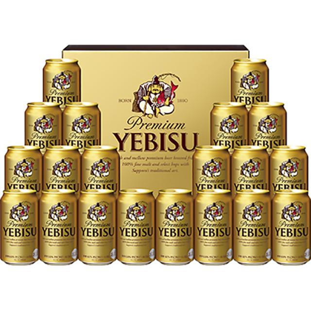 サッポロ ヱビスビールセット【323】