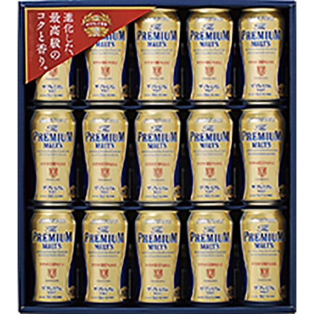 サントリー ザ・プレミアム・モルツ ビールセット【339】