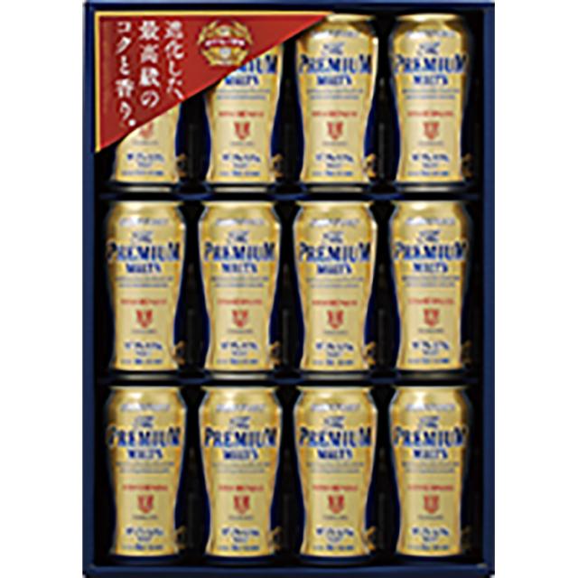 サントリー ザ・プレミアム・モルツ ビールセット【340】