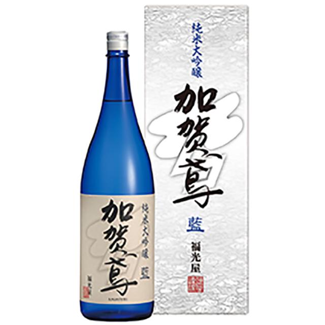 福光屋 加賀鳶 純米大吟醸 藍【353】