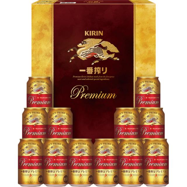 キリン 一番搾り プレミアムギフト 【366】