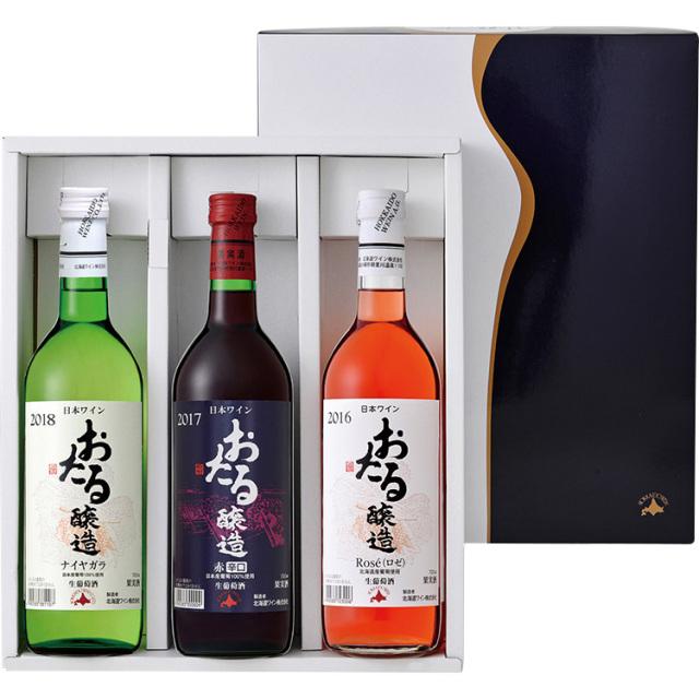 北海道ワイン おたるワインセット 【372】