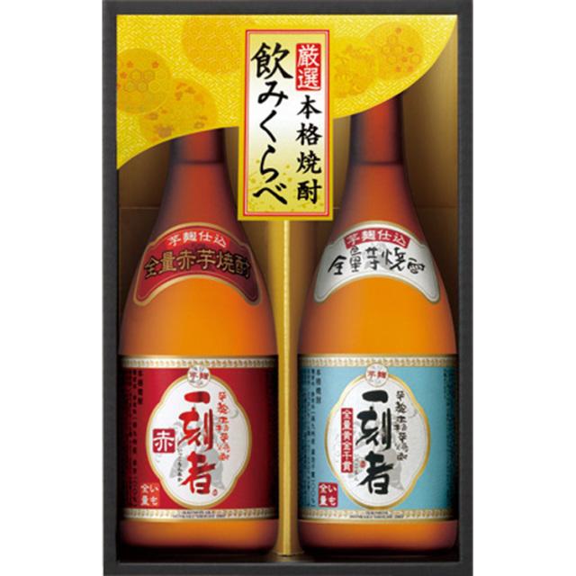 宝酒造 全量芋焼酎厳選飲みくらべセット 【373】