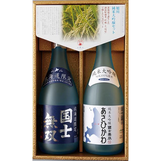 高砂酒造 旭川純米大吟醸酒セット 【375】