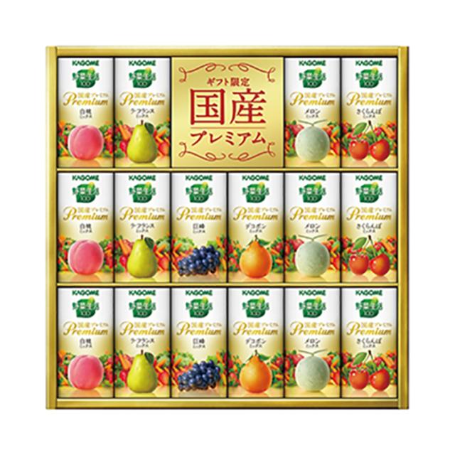 カゴメ 野菜生活ギフト<国産プレミアム>【377】