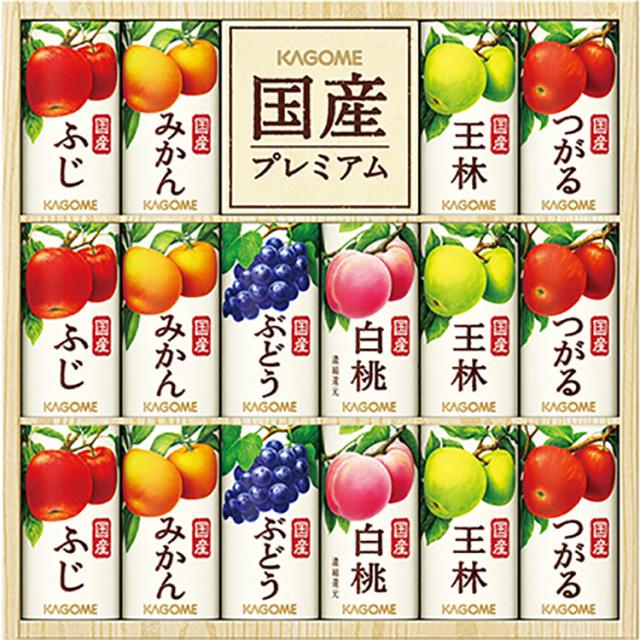 カゴメ 国産プレミアム ジュースギフト【378】