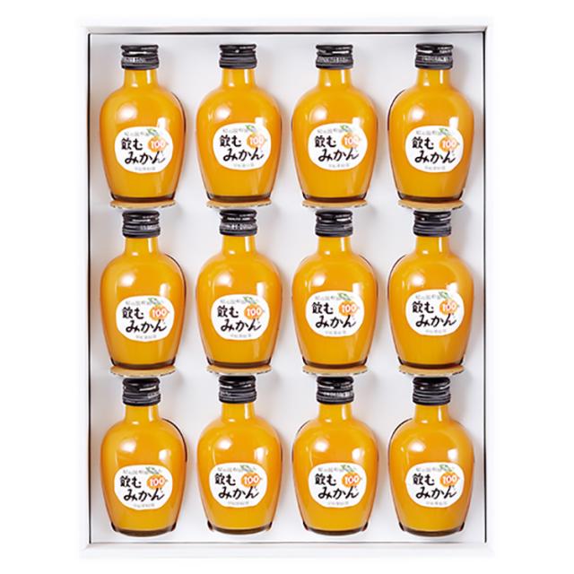 早和果樹園 飲むみかん12本セット【385】