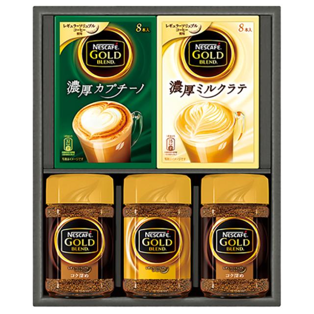 ネスカフェ ゴールドブレンド バラエティギフトセット【389】