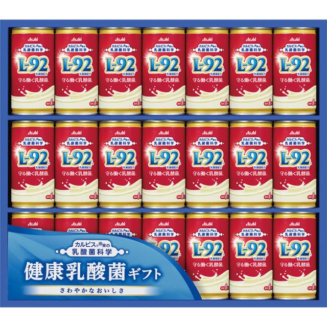 アサヒ飲料 守る働く乳酸菌 健康乳酸菌ギフト 【397】
