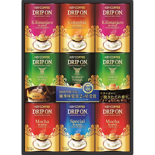 キーコーヒー ドリップオンギフト【400】