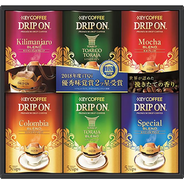 キーコーヒー ドリップオンギフト【401】