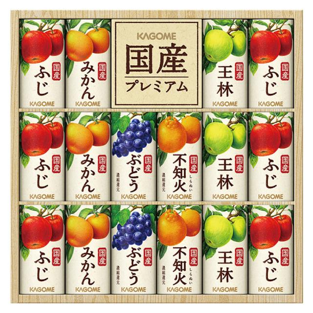 カゴメ 国産プレミアム ジュースギフト(紙容器) 【401】