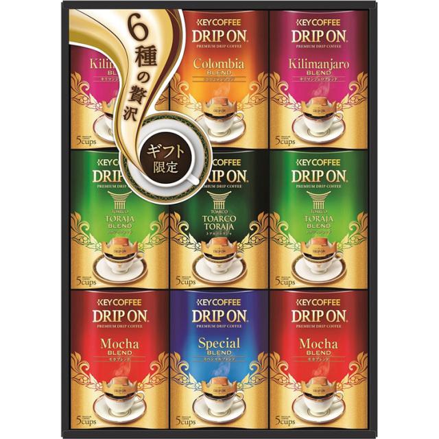 キーコーヒー ドリップオンギフト 【427】