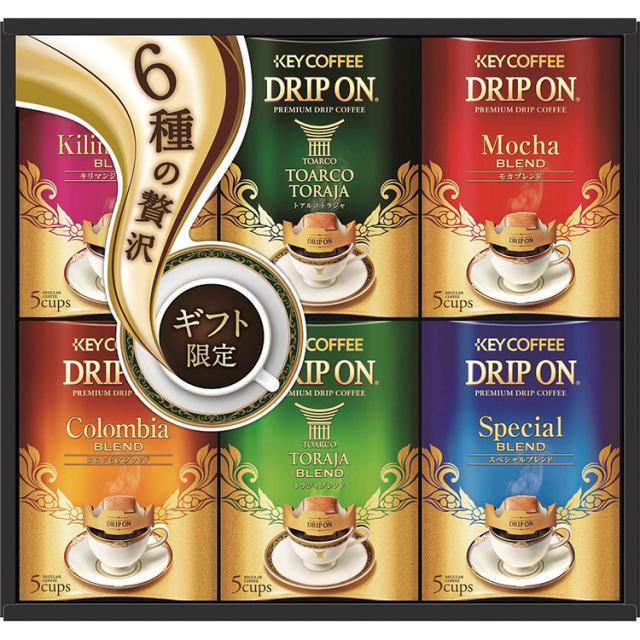 キーコーヒー ドリップオンギフト 【428】