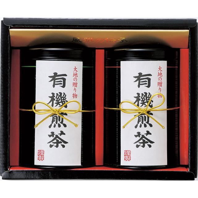 土倉 有機煎茶ギフト 【440】