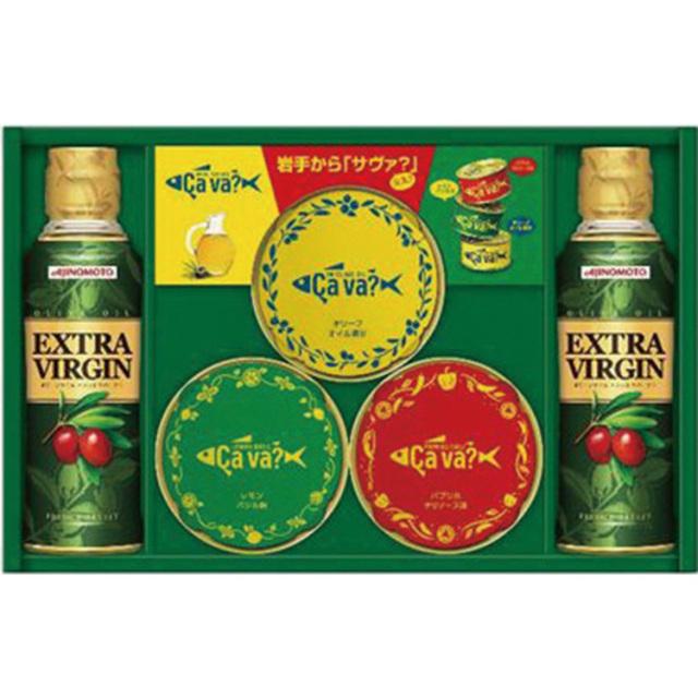 味の素 オリーブオイル&サヴァ缶アソートギフト 【443】