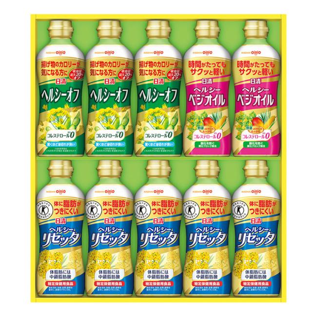 日清オイリオ ヘルシーオイルギフトセット 【444】
