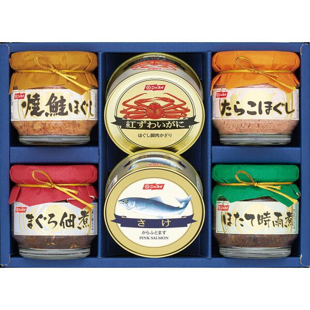 ニッスイ 缶詰・瓶詰セット 【474】