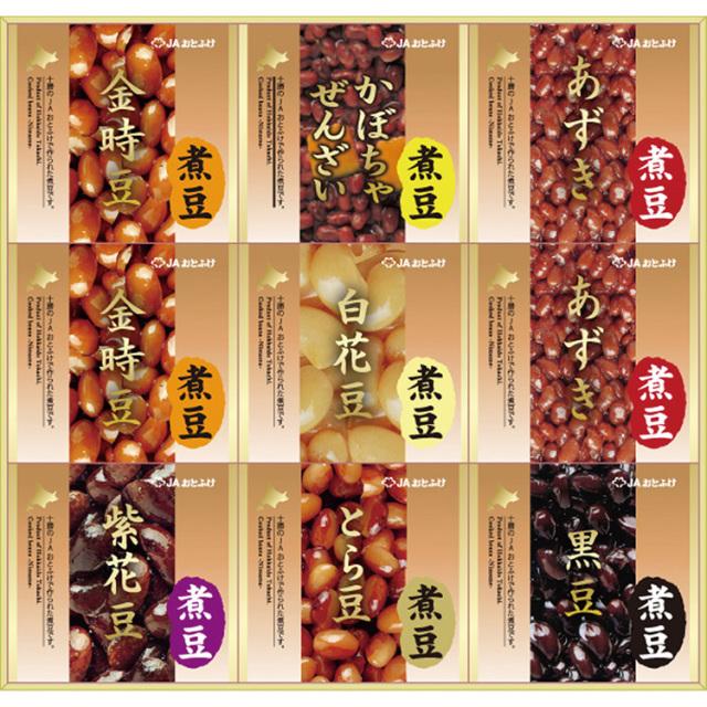 JAおとふけ 北の豆讃歌 【484】