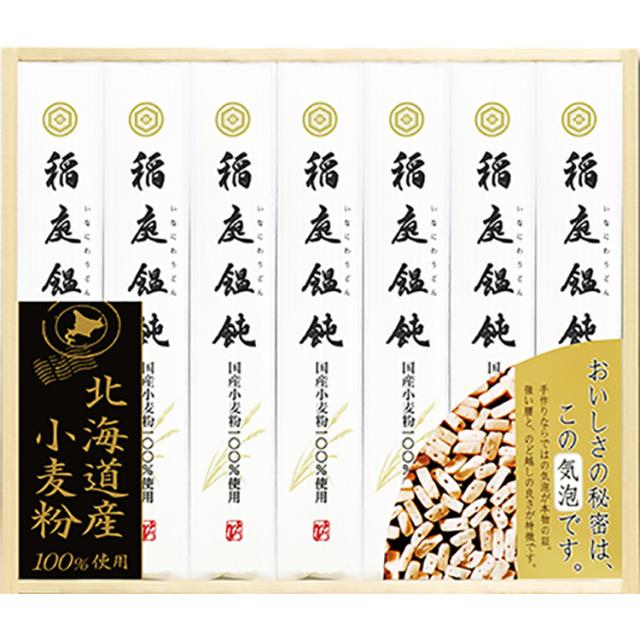 小川商店 北海道産小麦100%使用稲庭うどんギフト 【491】