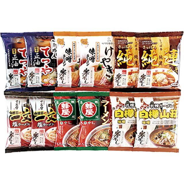 菊水 北海道名店寒干しラーメン12食詰合せ 【496】