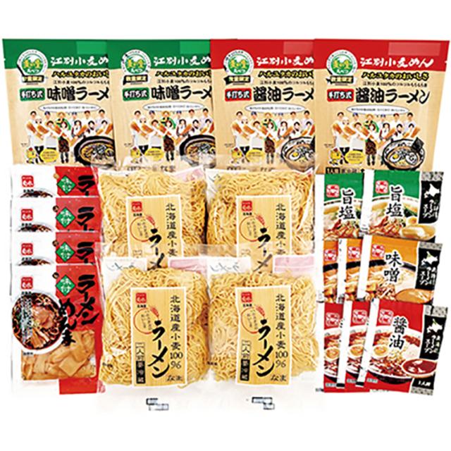 菊水 北海道産ラーメン12食詰合せ 【497】