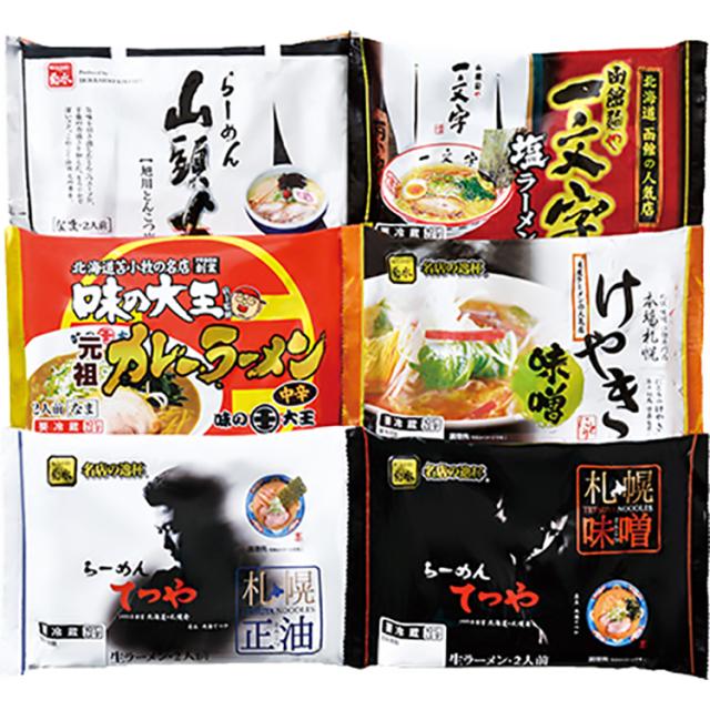 菊水 北の麺自慢12食詰合せ 【500】