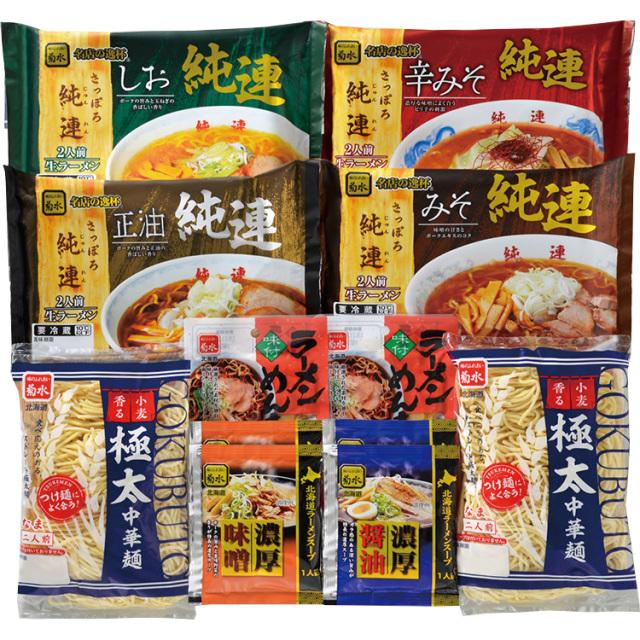 菊水 北の麺自慢12食詰合せ 【502】