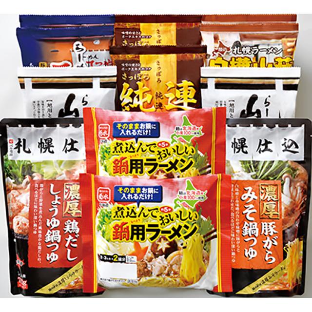 菊水 北海道バラエティ鍋ギフト 【503】