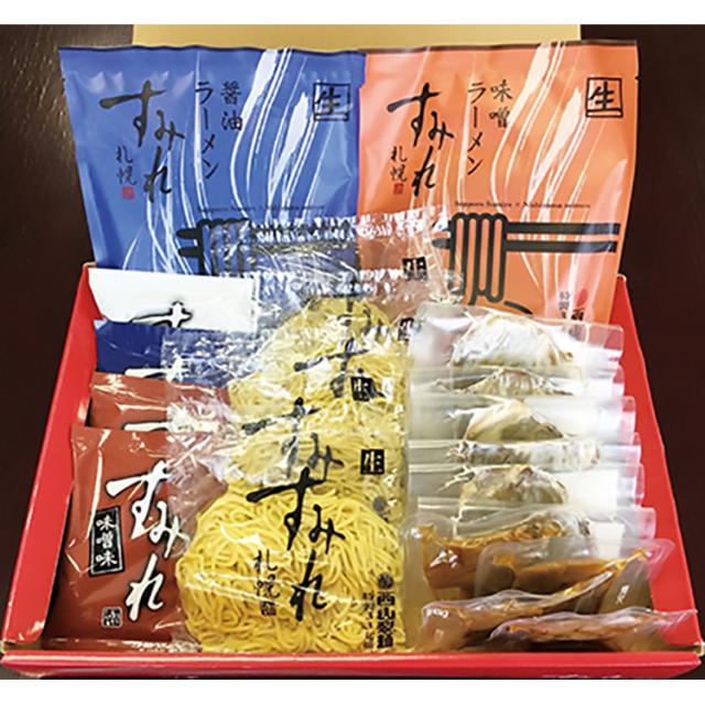 西山 すみれラーメン6食ギフト 【506】