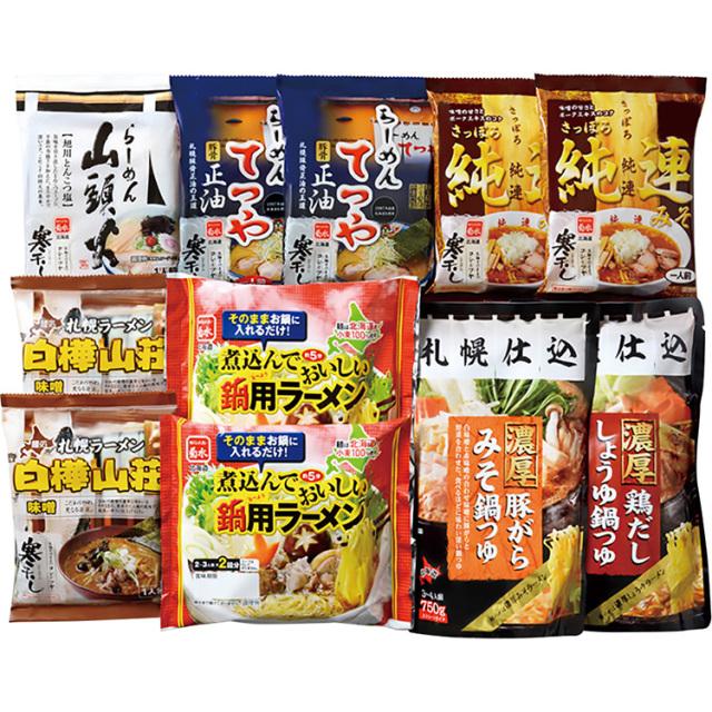 菊水 北海道バラエティ鍋ギフト 【507】