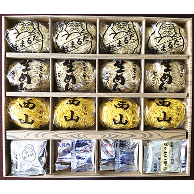 西山 札幌ラーメン物語 12食ギフト 【508】