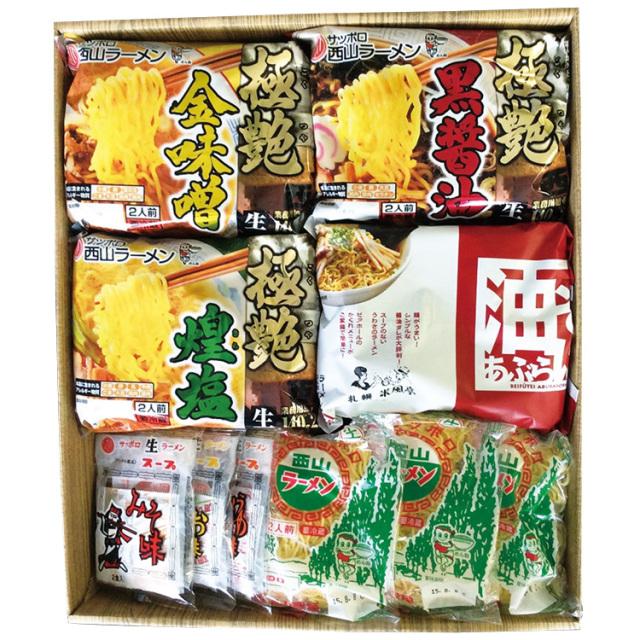 西山 北海道おいしい定番バラエティ14食セット 【508】