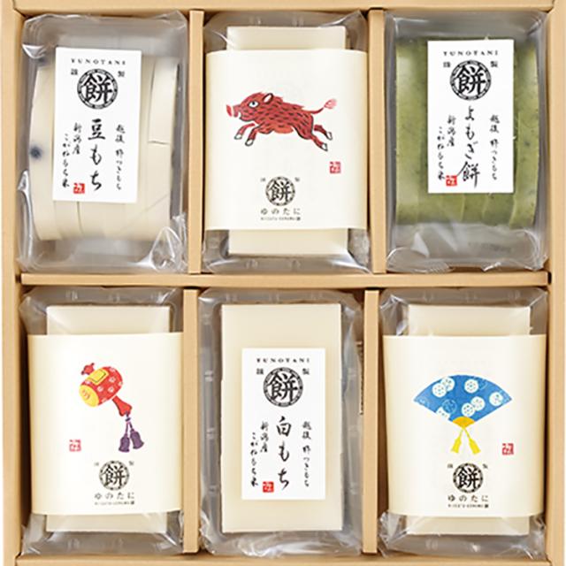 うさぎもち 特別栽培 杵搗き 新潟県産こがね切り餅 【511】